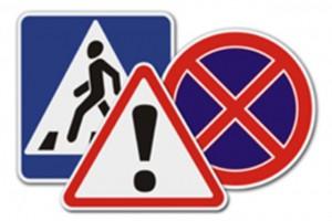 В Старом Осколе установят новые дорожные знаки