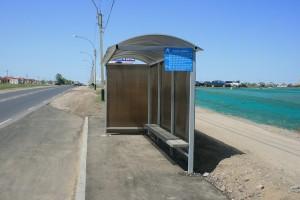 Туалет, клозет, уборная, сортир и автомобильная дорога