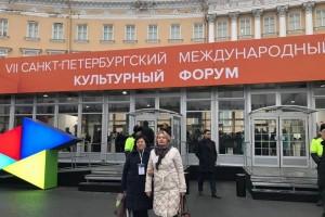 Старооскольцы побывали на VII Санкт-Петербургском международном культурном форуме
