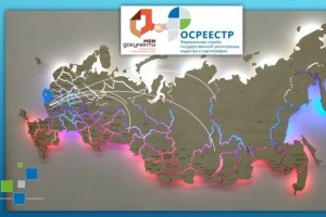Оформить собственность в любом регионе, не выезжая из Белгорода