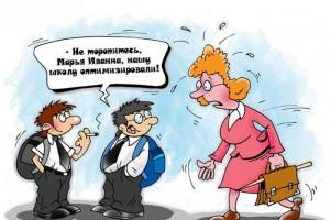 Оптимизачия от Медведева.
