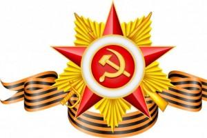 Бесплатное такси для ветеранов Великой Отечественной войны