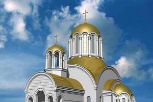 В Старооскольском районе появится еще один храм