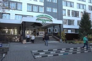 Близится к завершению капитальный ремонт в поликлинике второй горбольницы