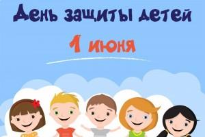 Афиша мероприятий для детей и подростков,