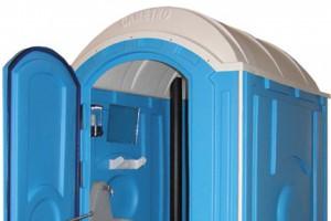 К 1 марта все автостанции и автовокзалы Белгородской области оборудуют современными туалетами