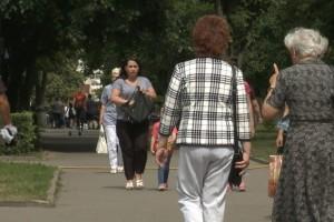 Повышение пенсионного возраста: мнение старооскольцев