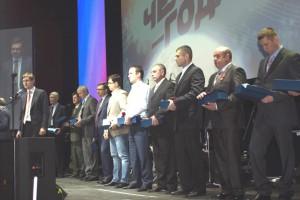 Металлоинвест подвел итоги конкурса «Человек года-2012»