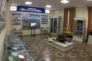 СГОК поможет обновить столовую школы и зал музея КМА