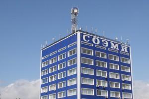 Группа компаний «Бристоль» и Старооскольский завод электромонтажных изделий подписали договор о сотр