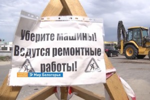 Александр Сергиенко рассказал о проекте ремонта дворов