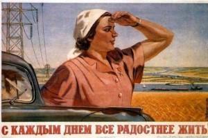 Белгородские профсоюзы захотели поддержать Народный фронт митингами