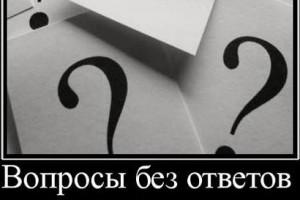 Ответ Юрию Теплову, «Зори»