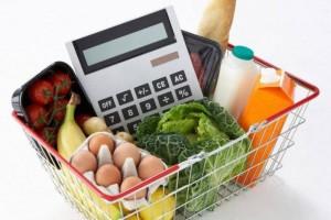Информация о минимальных ценах на продовольственные товары из базовой потребительской корзины