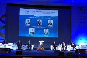 Металлоинвест стремится к мировому лидерству по качеству железорудной продукции