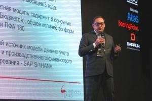 Металлоинвест завершил внедрение цифровой платформы управления бизнес процессами