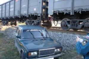 Столкновение ВАЗ 2107 и грузового поезда