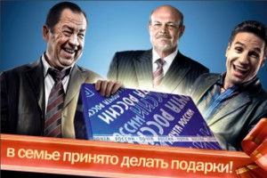 Страшнов: новое лицо Почты России :=)
