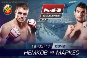 Виктор Немков готовится к бою