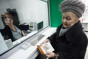 Где обещанная прибавка в тысячу рублей к пенсии?