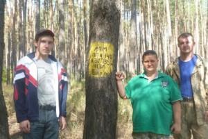 Юный старооскольский лесник изучил фауну в оскольских соснах