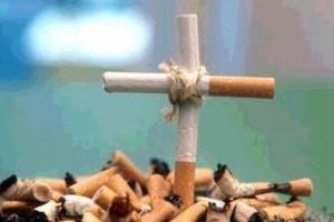 В Белгородской области хотят ввести систему штрафов за курение в общественных местах