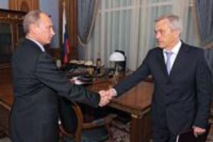 Белгородский губернатор попросил у Владимира Путина деньги на новую дорогу