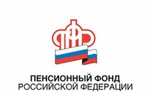 В первые дни мая в Белгородской области изменится график доставки пенсий
