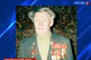 Пенсионера, который убил напавшего на него грабителя, оправдали