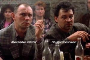 Про Петрова и Васечкина.