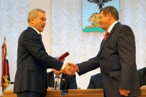 Губернатор вручил сотрудникам Белгородэнерго госнаграды