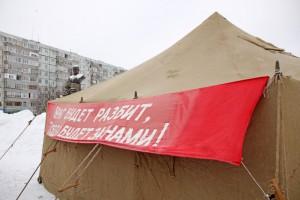 День освобождения Старого Оскола от немецко-фашистских захватчиков. Фоторепортаж.