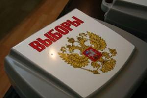Борис Беликов – кандидат №1