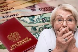 Работающим пенсионерам приготовились вернуть индексацию