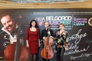 Юные старооскольцы стали лауреатами Всероссийского конкурса BelgorodMusicFest Competition-2020