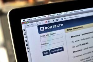 В офисе «ВКонтакте» в Петербурге проходит обыск
