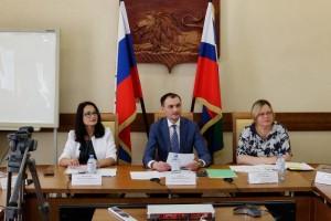 В Правительстве Белгородской области обсудили порядок выявления собственников недвижимости