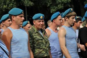 День Воздушно-десантных войск