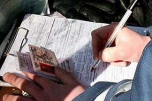 С 1 июля штрафы за некоторые нарушения ПДД вырастут в 3–5 раз