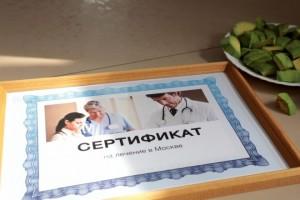 Павел Шишкин подарил квартиру отцу-одиночке из Старого Оскола