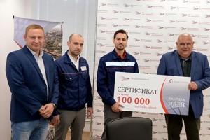 Работник ОЭМК стал обладателем сертификата на 100 000 рублей