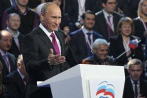 Владимир Путин поручил регионам повысить зарплату бюджетникам