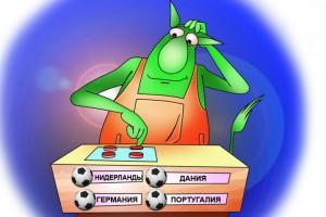 """""""Футбольная интуиция"""", матчи 9 июня"""