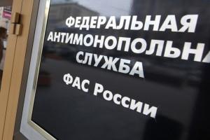 Возбуждено уголовное дело за организацию пассажирских перевозок с нарушением антимонопольного законо
