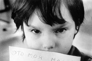 В Старом Осколе пройдет фотовыставка «Мы можем сделать их жизнь ярче»
