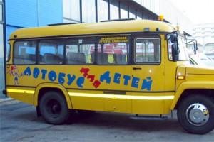За школьными автобусами в Белгородской области следят через ГЛОНАСС