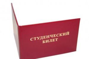 Три старооскольца стали стипендиатами Губернатора области