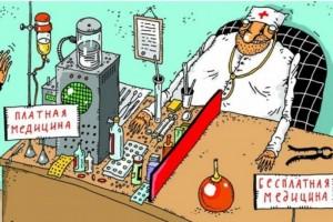 Вероника Скворцова о переходе к полностью платной медицине