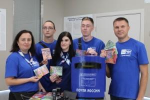 Более 200 бесплатных открыток Почта России отправила с форума «Зеленая столица»