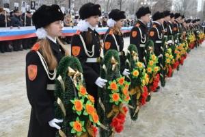 План митингов и возложения цветов, посвященных Дню освобождения города Старый Оскол